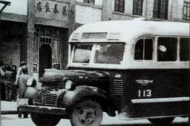 中国汽修历史 | 民国时期的汽修一条街