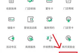 """""""幸运大转盘——""""微养车抽奖功能上线"""