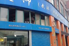 FAP–灵狮汽配专营店–车主营销推广物料
