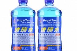 枫车养车课堂:带大家认识汽车玻璃水哪个品牌好?